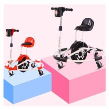 New childrens Balance Rotating Car Childrens Pedal Bicycle Suitable for 3-8 Years Old Baby Riding