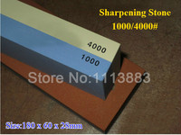 Janpanese Sapphire 1000/4000# Grit Double Faced Natural Water Stone Whetstone Sharpening Stone Kitchen Knife Sharpening Tools