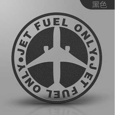 """3 цвета стикер авиационный реактивный топливный только стикер 3,8 """"* 3,8"""" Водонепроницаемый свет отражающий для автомобиля мотоцикла багажный холодильник"""