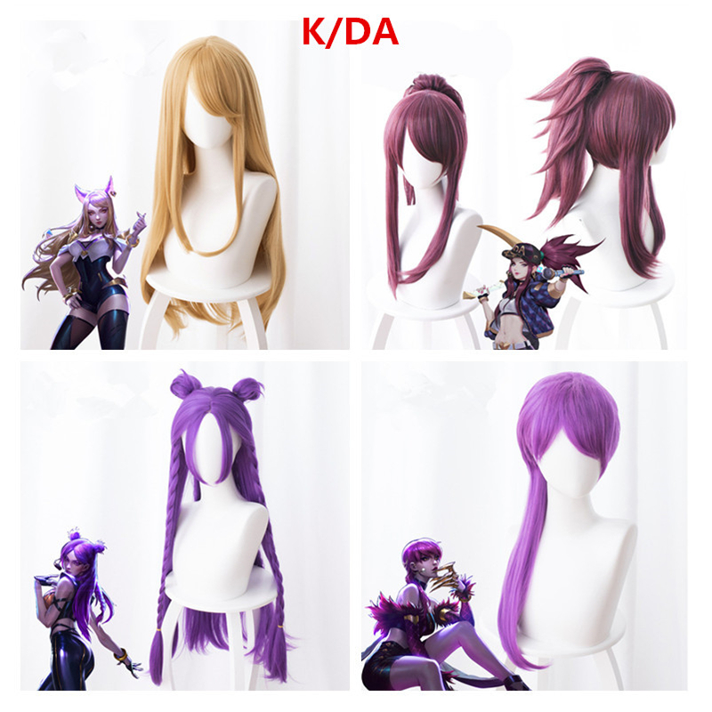 Game LOL K/DA KDA Cosplay Wig Kaisa EVE Akali Ahri Women Girls Cosplay Props Long Straight Horsetail Hair Wig Party C