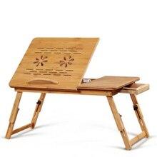 Tianzhu comter стол кровать складной бытовой прямоугольные ноутбук современный ленивый простой стол, БЕСПЛАТНАЯ ДОСТАВКА