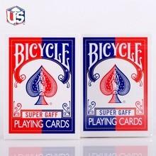 1 стойки велосипед супер багор V2 (синий или красный) 15 издание игральных карт фокусы