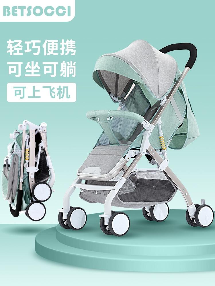 Lightweight folding stroller child baby stroller 0-4 year old child umbrella can sit half lying shock baby travel baby stroller