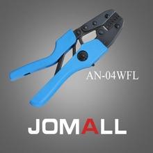 Купить с кэшбэком AN-04WFL crimping tool crimping plier 2 multi tool tools hands AN Ratchet Terminal Crimping Plier (European Style)