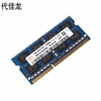 1PC DDR3 4GB 2GB 1600MHz PC3 12800S Notebook Standard Memory Laptop RAM 204PIN For Hynix