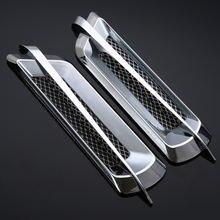 2 шт Стайлинг автомобиля хромированная сетка Воздушный поток