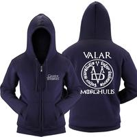 High Q Unisex A Song Of Ice And Fire Valar Morghulis Cardigan Hoodies Game Of Thrones
