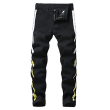 цена на Hip Hop Skinny Jeans Men Slim Fit Denim Pants Cotton Straight Homme Trousers High Street Distressed Denim Jeans Male Black