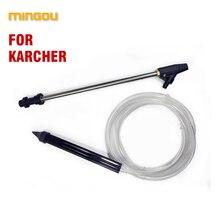 Manguera de chorro de arena lavadora karcher k serie de alta calidad profesional de trabajo eficiente de alta presión (cw025)