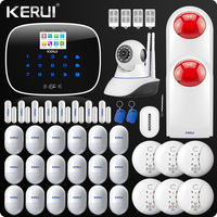 Latest W193 3G GSM WIFI PSTN Home Burglar LCD GSM SMS Alarm Panel Home Security Alarm System IP Camera Wireless Signal Repeater