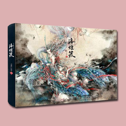 Chinese ancient illustration book Chinese New style ink painting book coloring textbook-Immortal Fairy ReelChinese ancient illustration book Chinese New style ink painting book coloring textbook-Immortal Fairy Reel