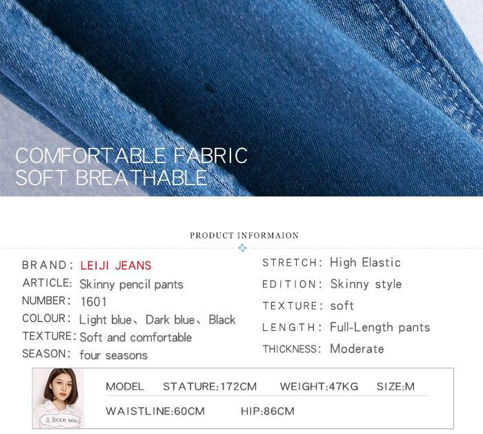 LEIJIJEANS Fashion Autumn Leggings Blue S 6XL Woman Mid Waist Plus Size women High Elastic Full Length Pants Skinny pencil Jeans 4