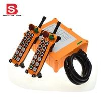 12 24VDC 2 Speed 2 Transmitter 12 Channels Hoist Crane Industrial Truck Radio Remote Control System