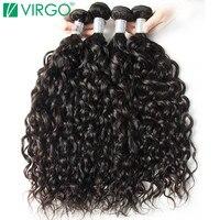 Volys Virgo Brazilian Water Wave Human Hair Extensions Remy Hair Weave Bundles Natural Black 1 Piece/Lot Can Buy 3/4/5 Bundles