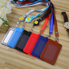 Women Men Pu Leather ID Credit Bank Card Holder Students Bus Card Case Lanyard Male Visit Door Identity Badge Cards Cover(China)