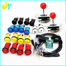 Take Arcade joystick Bundles kit SANWA joystick American style psuh button with PC PS3 USB Jamma mame USB controller compare