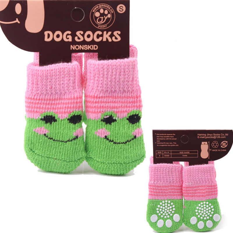 4 шт. домашние носки для собак Нескользящие мягкие теплые дышащие эластичные для осени и зимы MJJ88