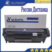 Compatible Black Toner Cartridge Q2612A