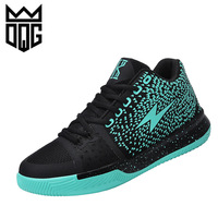 DQG Men's Basketball Shoes High top Breathable Trainers Leather Outdoor Boots Hard Court Footwear Air Damping Sports Sneakers