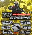 4D Mini Modelo de Pistola De Montaje 7 unids/set 1:6