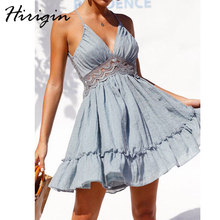1c212688f0c20 Woman Travelling Dress Promotion-Shop for Promotional Woman ...