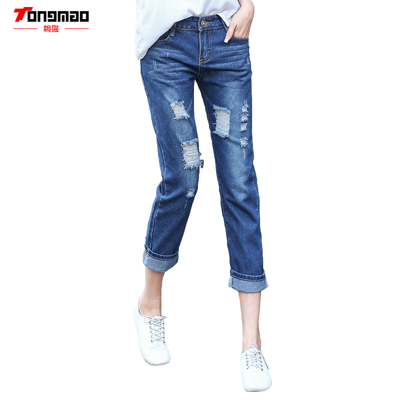 TONGMAO2017Women's Ripped Jeans Fashion Boyfriend Jeans for woman Loose Big size Hole Nine cents Denim Pants