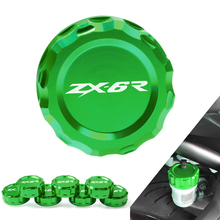 Motorcycle Accessories Cylinder Reservoir Cover Rear Brake Master Fluid For Kawasaki Ninja ZX6R 2009-2014 2010 2011 2012 2013 стоимость