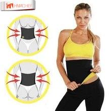 2017 Hot Neoprene Slimming Waist Belts Cinchers Body Shaper Slimming waist corsets Plus Size bodysuit women Trainer Belt Weight