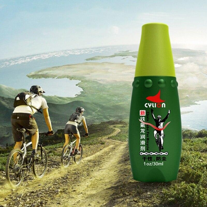 Buy 30ML Dry Lubricant Bicycle Chain Lubricating Oil Bicycle Chain Repair Tools