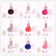 15 Colors Flamingo Fluffy Fur Pom Pom Keychains Soft Faux Rex Rabbit Fur Ball Key chain Ring For Women Bag Pendant Jewelry