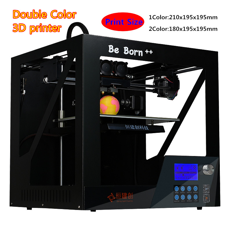 2018 Newest High Precision Double Color 3D Printer Gift 1KG Filament High Performance MK9 Extruder 3D Printer Free Shipping