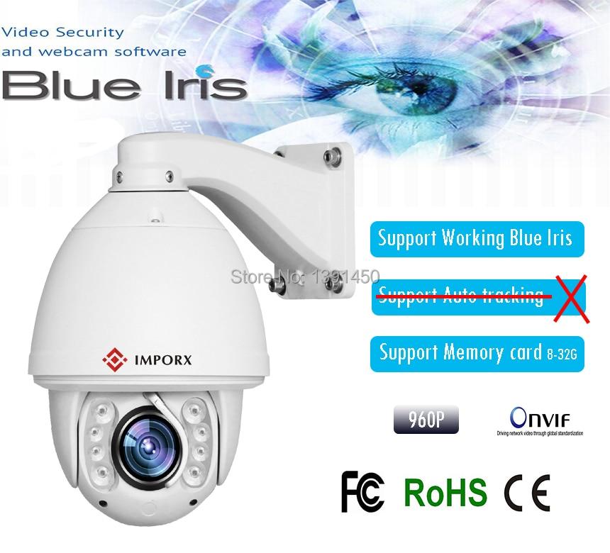 Hot sell PTZ IP Camera HD 960P high speed Camera support  blue iris software camera and  Memory card
