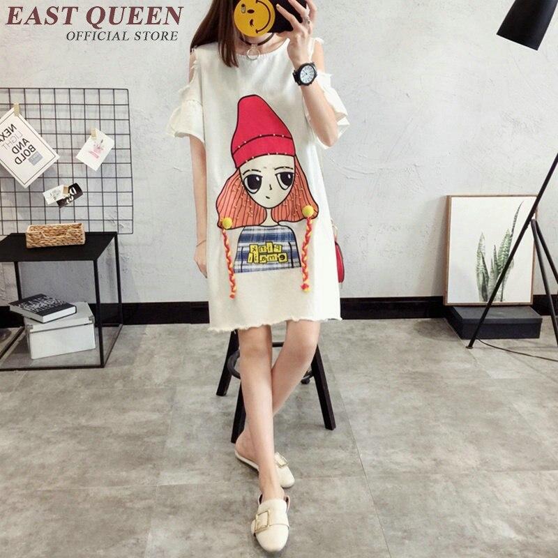 Kawaii chemise vêtements kawaii vêtements de mode coréenne femmes célèbre style coréen vêtements AA2611 Y