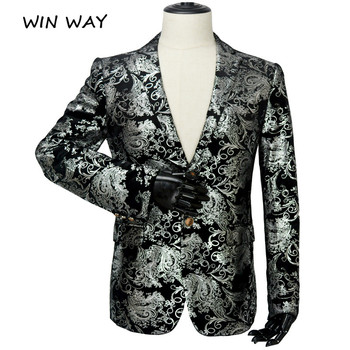 Win Way plus size 5XL Men's Casual Floral Printed Sport Coats siliver sequins slim fit Blazer Jacket wedding party shower blazer