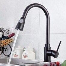 Черный ШАР вытащить кухонный кран водопроводной воды кухня с выдвижной душ смеситель кухня вытащить torneiras