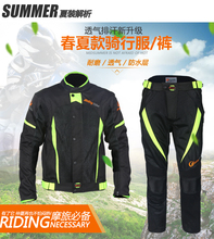 Riding Tribe waterproof motorcycle clothes in winter clothes suit male lady riding a motorcycle racing suit popular brands