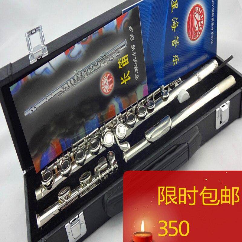 Rushed Cerrado Plateado Llavero Promoción Instrumentos Musicales Flauta Instrum