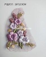 Высококачественный искусственный лента вышивка патч, одежда обувь цветы украшения,