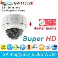 Heater 40 C Use H 265 2K UHD 4 720P Ip Camera Outdoor Dome Cctv Surveillance