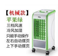 Umidificação casa mudo purificar ventilador de refrigeração ventilador de refrigeração refrigerado a ar condicionado