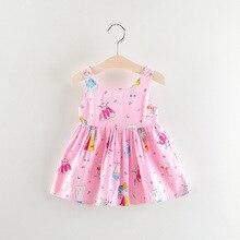 2019 new girls print cotton silk small bow summer Korean princess dress