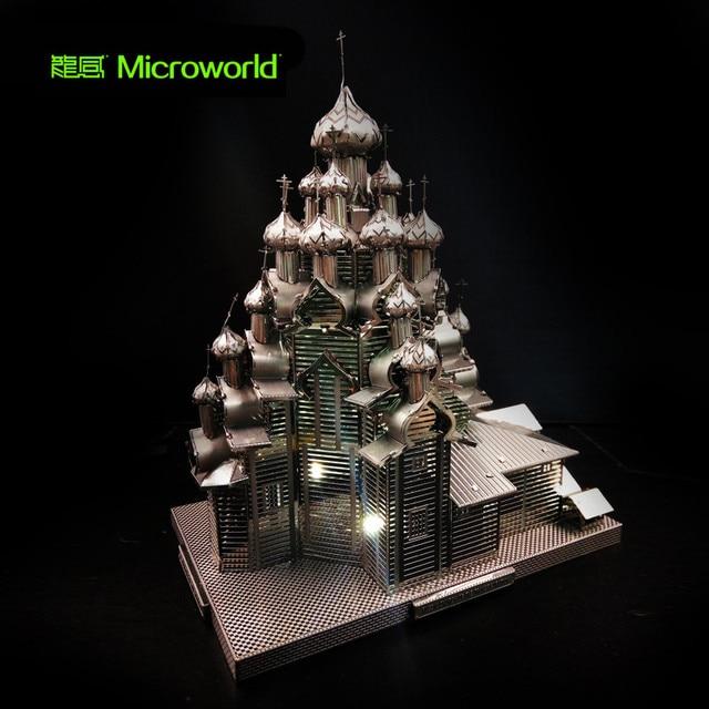 Купить металлическая 3d головоломка «собранный своими руками» собранный