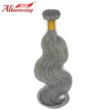 Али удивительные волосы человеческих волос пучки бразильский серый объемной волны человеческих волос толстые пучки ткачество Волосы remy 1 шт