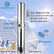 EUROPUMP MODEL(4EPSC5/145-D192/1500) 2HP Max 145m lift 5000 LPH 192v dc motor solar water pump for well With MPPT controller