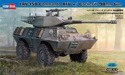 Hobby Boss 82422 1:35 - V-150S Commando APC 90mm Cockerill Gun model kit