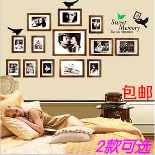 Wall stickers sanguan tv background wall sofa sticker