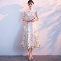Traditional Evening Gown Modern Chinese Dress Qipao Sexy Cheongsam Beige Silk Dresses Women Lace Vestido Oriental Wedding