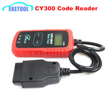 Top Rated Vehicle Communication DTC CY300 OBD2 Car Diagnostic Scanner Viecar Original CY-300 Easy to Use Same AS MS300