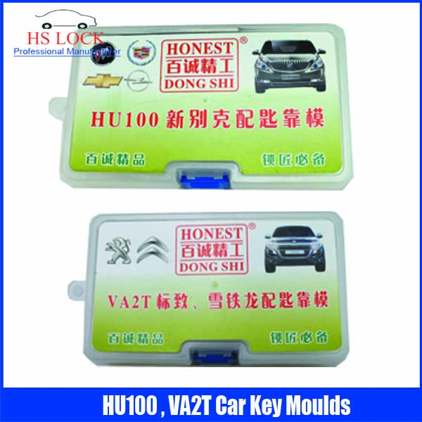 HU100 & VA2T car key moulds for key moulding Car Key Profile Modeling locksmith toolsHU100 & VA2T car key moulds for key moulding Car Key Profile Modeling locksmith tools