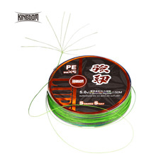 цена на Kingdom Fishing Lines 9 Strands 150m Braided PE Line Super Stiff And Strong 150m 9 Sizes Best Quality Multifilament Fishing Line